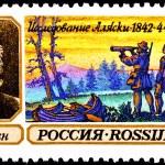 Lavrenty Zagoskin Explorer Alaska Yukon — Stock Photo