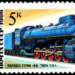 Soviet FD 21-3000 Steam Locomotive — Stock Photo