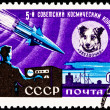 Space Dog Chernushka Sputnik 9 Rocket - Stock Photo