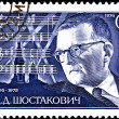 Dmitri Shostakovich Russian Composer 7th Symphony Score - Stock Photo