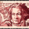 Ludwig Von Beethoven Score Allegro Assai — Stock Photo