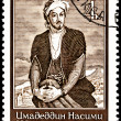 Imadeddin Nasimi  Azerbaijani Turkmen Poet - Stock Photo