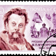 Modest Mussorgsky Russian Composer - Stock Photo