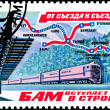 Baikal-Amur Railroad Train Map - Stock Photo