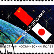 Joint Japan Soviet Union Space Flight Cooperation — Stock Photo