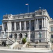 Library of Congress Washington DC Beaux-Arts Architecture — Stock Photo