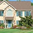 Stock Photo: Landscaped Family Home SuburbPhiladelphiPA