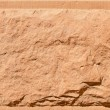 Block of Rustic Rough Cut Red Sandstone Stone Surface — Stock Photo