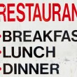 Old Grungy Dirty Metal Restaurant Sign, Breakfast, Lunch Dinner - Stock Photo