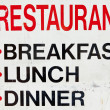 Stock Photo: Old Grungy Dirty Metal Restaurant Sign, Breakfast, Lunch Dinner