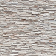 Full Frame Sandstone Stone Wall Made of Many Blocks - Stock Photo