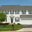 Stock Photo: Front Vinyl Siding Single Family House Home Suburban Maryland, U