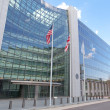 Securities Exchange Commission SEC Washington DC - Stock Photo