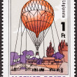 Hungarian Air Mail Postage Stamp Observation Balloon 1896 — 图库照片