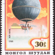 Mongolian Balloon Air Mail Postage Stamp Blanchard Crossing Engl - Stock Photo