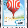 Stock Photo: Mongolian Charles Green Royal-Vauxhall 1836 Balloon Air Mail Pos