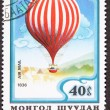 Mongolian Charles Green Royal-Vauxhall 1836 Balloon Air Mail Pos - Stock Photo