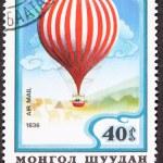 Mongolian Charles Green Royal-Vauxhall 1836 Balloon Air Mail Pos — Stock Photo