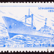 Stock Photo: North KoreStamp Sailing Freighter OceBow Wave