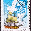 Stamp Explorer James Cook Antarctica Sailing Ship — ストック写真