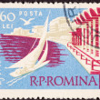 Stock Photo: Stamp Sailboat Sailing Eforie, RomaniBlack Sea