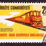 Постер, плакат: Stamp Regional Cooperation Turkey Iran Railroad
