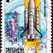 Stamp Space Shuttle Columbia Rocket Launch Tower - Stock Photo