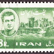 Stamp Shah Palace Persian Emperor Darius Persepolis - Stock Photo