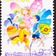 "Stamp Fairy Children Singing ""Song of Seasons"" - Stock Photo"
