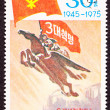 North Korean Propaganda Postage Stamp Chollima Chonma Flying Hor — Stock Photo