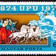 Canceled Hungarian Postage Stamp Mail Delivery Stagecoach Univer — Stock fotografie