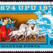 Canceled Hungarian Postage Stamp Mail Delivery Stagecoach Univer — 图库照片