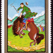 Canceled Mongolian Postage Stamp Bucking Bronco Man Breaking Wil - Stock Photo