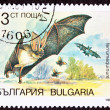 Bulgarian Postage Stamp Flying Horseshoe Bat Rhinolophus Ferrume - Stock Photo