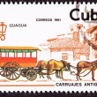 Stock Photo: Cuban Postage Stamp Horse Team Pulling Passenger Street Car