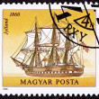 Canceled Hungarian Postage Stamp Jylland Steam and Sail Danish W - Stock Photo