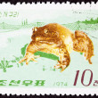 Canceled KorePostage Stamp Fenced In North AmericBull Frog — Stock Photo #7897146