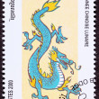 Royalty-Free Stock Photo: Canceled Cambodian Postage Chinese Year of the Dragon 2000 Serie