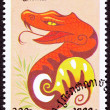 Canceled Cambodian Postage Chinese Year of the Snake 2001 Series — Stock Photo #7897256