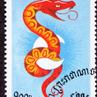 Canceled Cambodian Postage Chinese Year of the Snake 2001 Series — Photo