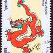 Canceled Cambodian Postage Chinese Year of the Snake 2001 Series — Stock Photo