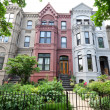 Stock Photo: Italianate Style Row Homes Houses Washington DC Wide Angle