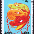 Canceled CambodiPostage Chinese Year of Snake 2001 Series — Stock Photo #7897388