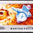 Stamp Soviet Space Craft Mars 2 Martian Crater — Stock Photo #7897426