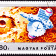 Stock Photo: Stamp Soviet Space Craft Mars 2 Martian Crater