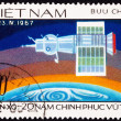 Постер, плакат: Postage Stamp Showing Soyuz 1 Space Craft Earth