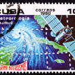 Canceled Cuban Postage Stamp Weather Satellite Meteorology Cuba - Stock Photo