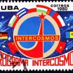 Постер, плакат: Cuban Postage Stamp Country Flags Communist Block Intercosmos Sp