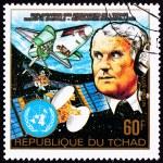 Chad Postage Stamp Wernher von Braun Earth Outer Space Shuttle — Stock Photo #7897495