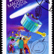 Hungarian Postage Stamp Suisei Space Probe, Halley\'s Comet, Peop — Stock Photo
